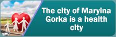 The city of Maryina Gorka is a health city