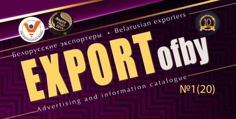 Exportofby